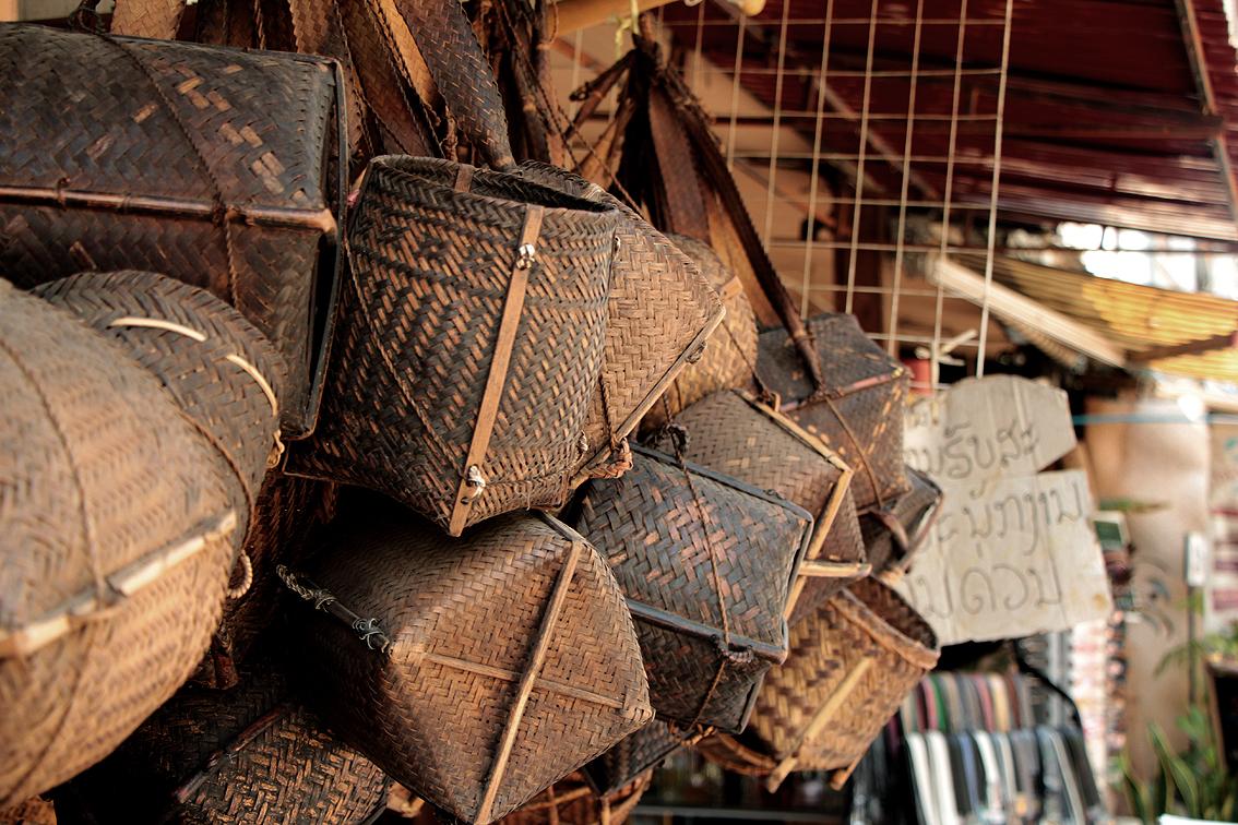 Anyaman bambu dari Laos
